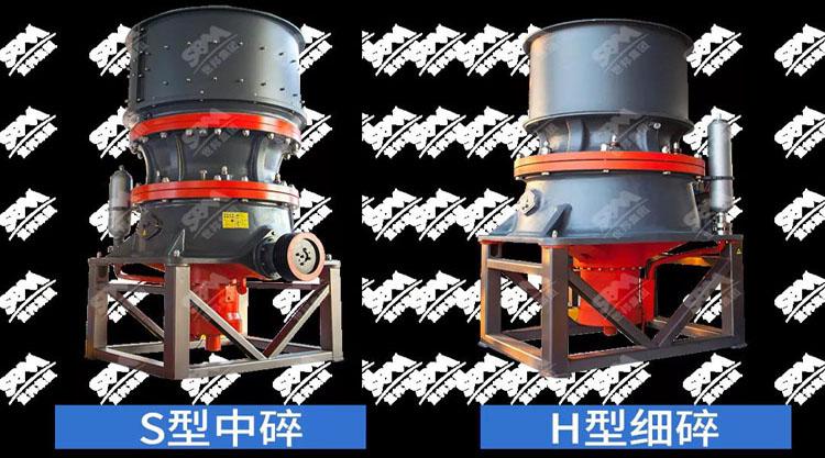 【祝贺】世邦单缸液压圆锥破碎机获2020年建材机械行业科技奖
